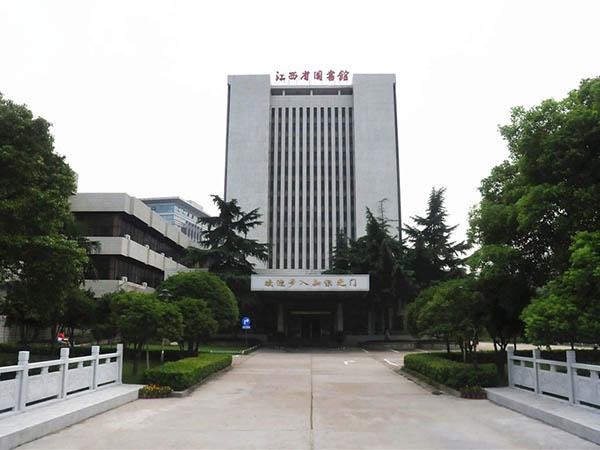 江西省图书馆弱电及防雷工程