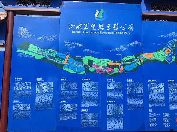 江西萍乡山水美景区弱电工程