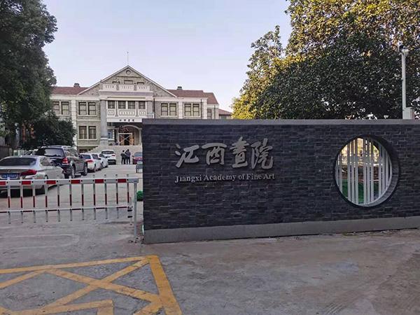 江西画院出入口管理系统