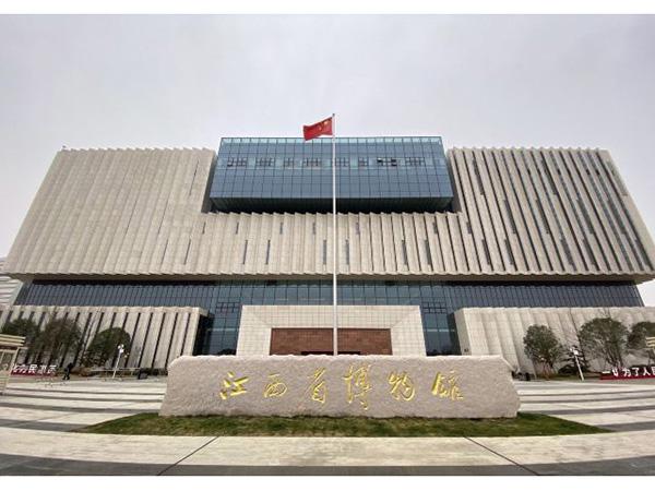 江西省博物馆新馆文物展柜防盗预警系统项目